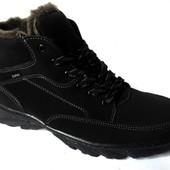Ботинки Зимние Мужские Львовская Фабрика (С1005)