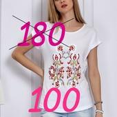 17-145 Женская футболка