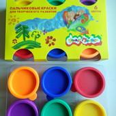 Пальчиковые краски  6 цветов в упаковке.