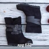 Ботинки  35-40
