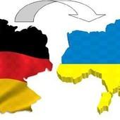 Доставка товаров из Германии, Лидл, Декатлон