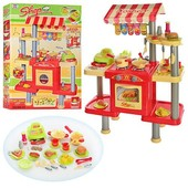 Детская кухня-фастфуд 008-33