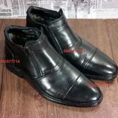 Классичкские кожаные ботинки , 2 молнии, хорошая кожа и теплый мех. Литая подошва, супер