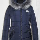 Женская курточка пуховик. Утеплитель 2 слоя синтепона