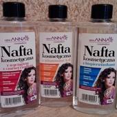 Нефть для волос. 120 грамм, косметическая нефть, косметична нафта, нафта для волосся