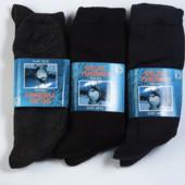 Мужские носки Dilek, термо шерсть с махрой, 39-42 р., ассорти