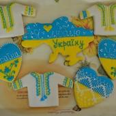 Имбирные пряники ко Дню защитника Украины
