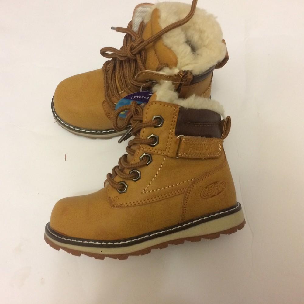 Ботинки бежевые зима для мальчика фото №1