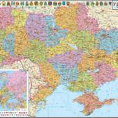 Карта Украины, масштаб 1:1 250 000 Настенные