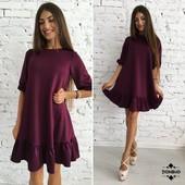Элегантное женское платье ( 0087 )