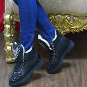 Зимние молодежные ботинки 37р-23,5 см.