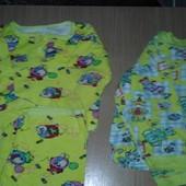 Пижама тепленькая и кофточка В подарок, состояние отличное