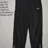 Спортивные штаны Umbro. Оригинал. Отличное состояние. Не крупному мужчине или подростку