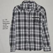 Стильная байковая рубашка на подростка или невысокого мужчину. теплая, клетчатая, в клетку, в клет.