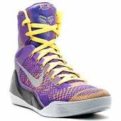 Nike-Kobe Elite-Team-Showt 45