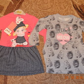 Тепленькие платья туника для девочки 92-116 рр