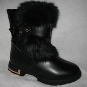 Ботинки ТМ Солнце зима, с натуральным мехом для девочки р. 32-37