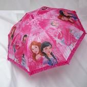 Зонт Принцессы с рюшей, полуавтомат