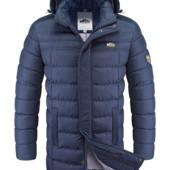 Распродажа Куртки зима Мос