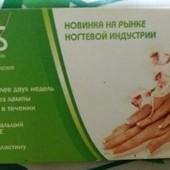 Маникюр с SNS гель-пудрой, Киев-м.Харьковская
