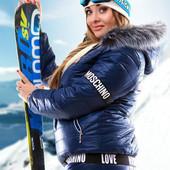 Лыжный костюм батального размера 48-52