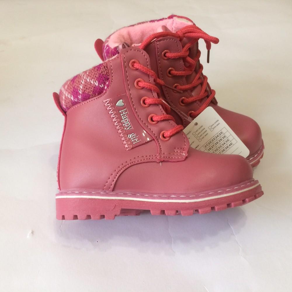 Ботинки розовые зима для девочки фото №1