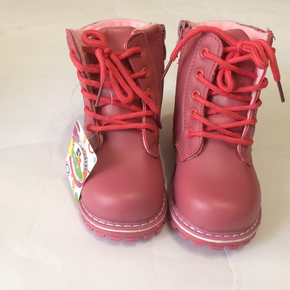 Ботинки розовые зима для девочки фото №3
