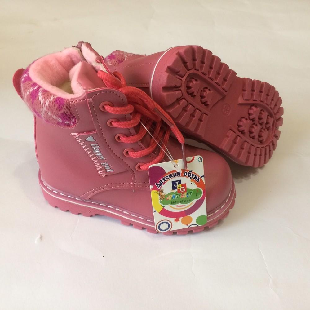 Ботинки розовые зима для девочки фото №8