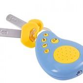 Ключи и пульт сигнализации от машины от Simba
