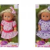Распродажа - Кукла Джулия 21 см. от Simba