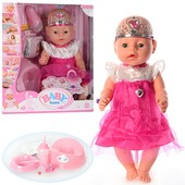 Кукла пупс Baby born, 8 функций, 9 аксессуаров!