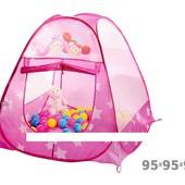 Палатка Домик 95*95*92см в сумке