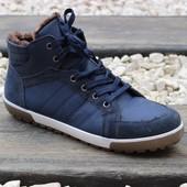 Спортивные утепленные мужские ботинки