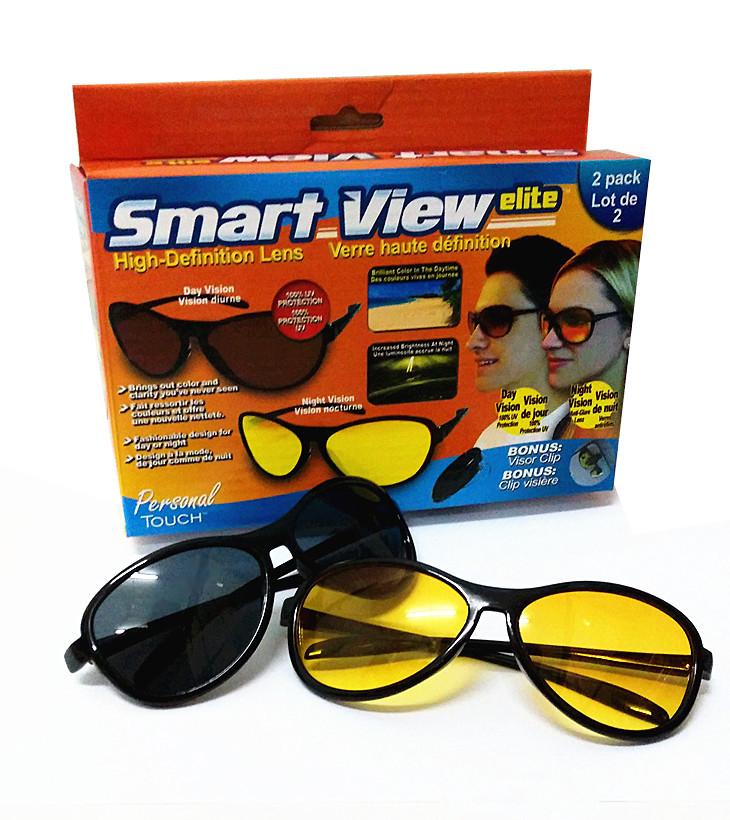 Антибликовые очки Антифары для водителей Smart View Elite 2 шт. фото №1