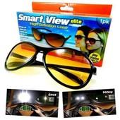 Солнцезащитные антибликовые очки для водителей Smart View Elite