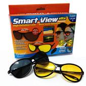 Антибликовые очки Антифары для водителей Smart View Elite 2 шт.