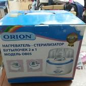 Стерилизатор-нагреватель