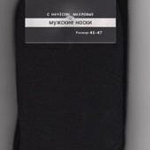 Носки мужские махровые с начёсом Корона, размер 41-47, чёрные.
