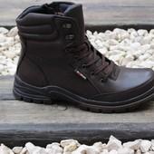 Ботинки высокие зимние Т923