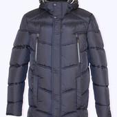Зимняя стильная длинная куртка пальто .