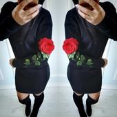 """платье """"Роза"""", 4 цвета"""