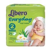Памперси Libero Everyday 2 (3 - 6 кг)
