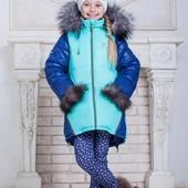 """Зимняя куртка для девочки """"Жасмин"""" (5 цветов)"""