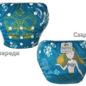 Трусики для купания в бассейне. На вес ребенка 4-18 кг и 8-25 кг