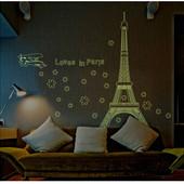 """Наклейки на стену люминесцентные """"Эйфелевая башня"""""""