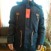 Куртка зимняя мужская парка