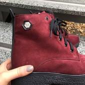 Зимние ботинки PP(Plein) Натуральный замш