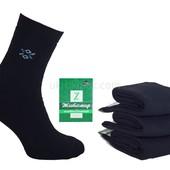 Житомирские махровые носки Zima