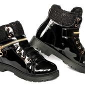 Женские стильный лаковые зимние ботинки (Л-222)