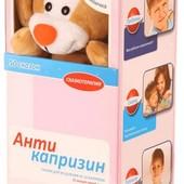 Комплект с игрушкой «Воспитание характера сказкой. Антикапризин», Умница Артикул: У5005